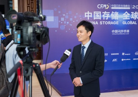 中国闪存市场ChinaFlashMarket正从价格基准向品质基准扩展